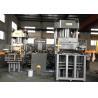 Buy cheap 600TON Vacuum Rubber Press,Taiwan Quality Vacuum Rubber Press,Rubber Compression from wholesalers