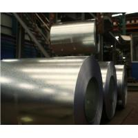 Cheap SGCH Full Hard JIS G3302 Hot Dipped Galvanized Steel Coil Screen for Buildings for sale
