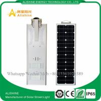 Cheap 30W All In One Solar LED Street Lights for India,Nigeria, Indonesia, Philippines,Thailand for sale