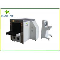Cheap Multifunction Dual View X Ray Parcel Scanner , Airport Security Screening Equipment for sale