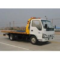 Quality 7280mmx2300mmx2340mm Breakdown Recovery Truck, road wrecker and Breakdown truck wholesale