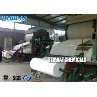 BWD-01 Retention Agent Resin Color Removal / Decolouring Agent For Paper Mills Manufactures