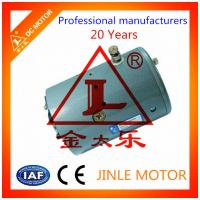 IP54 W8999 Hydraulic DC Motor 12V 1.6KW Series Wound Construction For Electric Forklift
