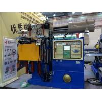 Quality Taiwan Rubber Injection Molding Machine,300TON Rubber Injection Machine,Good wholesale