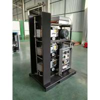 Buy cheap Industry Low Noise Oil Free Compressor Multi Machine Intelligent Control from wholesalers
