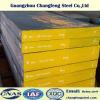 Cheap JIS S50C S50c AISI 1050 DIN 1.1210 Plastic Mold Steel Plate Hot Rolled / Forged Black Surface Free Cutting for sale