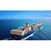 Cheap FCL&LCL Shipping from China to Brazil for sale
