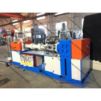 Buy cheap Cold Feed Rubber Extruder,Rubber Extrusion Machine,Cold Feed Rubber Extruder from wholesalers