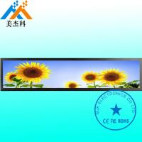Cheap HD Screen Brightness 700cd Lcd Digital Signage Display 1920*540P Resolution for sale