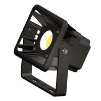 Buy cheap Top Quality 500lm 1000lm Outdoor Led Flood Light Fixture, IP65 100lm/w 50,000 from wholesalers