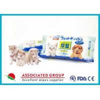 Cheap No Alcohol & Paraben Wet Antibacterial Pet Wipes Clean Body & Remove Bad Odor for sale