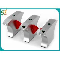 Cheap Security Product Turnstile Security Systems Full Automatic Flap Barriers for sale