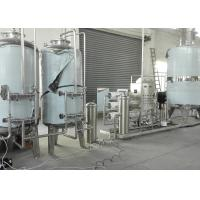 Cheap Beverage / Drinking Small Scale Water Purification Plant For Pure Water Treatment for sale