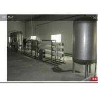 Cheap RO Water Treatment Machine / Water Purification Equipment for sale