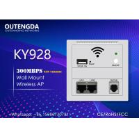 Buy cheap Indoor In Wall Wireless Access Point Wi-Fi AP Router with 2LAN 1RJ11 1USB from wholesalers