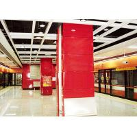Buy cheap Red / Blue Aluminum Metal Ceiling , Aluminum Wall Cladding Panel System For from wholesalers