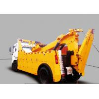 Cheap 6 tons to 60 tons road wrecker / Breakdown Recovery Truck XZJ5161TQZD for various rescue conditions for sale