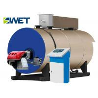 2t/h Fire tube gas  industrial steam boiler for industrial production