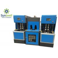 Cheap Advanced Stretch 4 Cavity Pet Blowing Machine For Plastic Bottle Making for sale