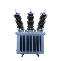 Buy cheap Outdoor 35kV 150kVA Oil Immersed power Transformer For Power Plant from wholesalers