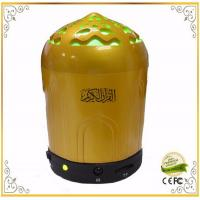 Cheap 8GB memory mini muslim gift quran speaker with remote, islam speaker for quran learning for sale