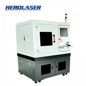 Cheap 355nm FDA High Precision Laser Cutting Machine , Laser Cutting System For Aluminum for sale