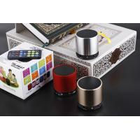 Cheap Quran Speaker with Remote SQ-108, Quran Player with Remote for sale