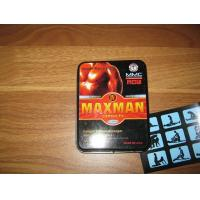 What is Maxman?