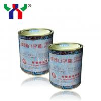 Cheap Thermographic Powder Printing material for sale