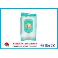 Quality Biodegradable Dog Face Wipes Preservative Free With Sanitizing wholesale