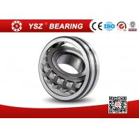 Buy cheap High Accuracy Self Aligning Roller Bearings Construction Machinery 21305CC / W33 from wholesalers