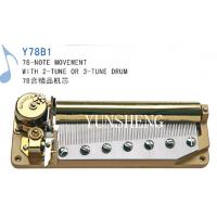 Cheap 78 Note Movement with 2-Tune or 3-Turn Drum (Y78B1) for sale