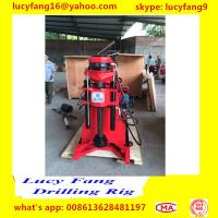 Cheap China Cheapest GX-1TD Mini Skid Mounted Soil Investigation Drilling Rig With SPT Hammer for sale