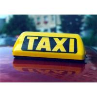 Cheap xenon taxi roof lights number plate frames with Customized 6 led letters for sale
