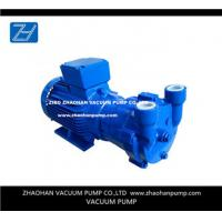 Cheap 2BV Liquid Ring Vacuum Pump with CE Certificate for Chemical and textile industry for sale