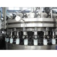 Cheap PET Can / Aluminum Can Filling Machine for sale