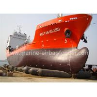 Cheap 1.5m X 15m Marine Rubber Airbag Launching Ships Natural Rubber And Tyre Cord Material for sale