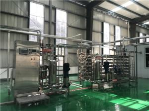 Cheap Glass Bottle Package Tomato Processing Line Ketchup Processing Plant for sale
