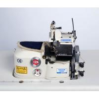 Cheap Carpet Overedging Sewing Machine FX2502 for sale
