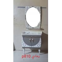 Cheap Floor Mounted PVC Bathroom Washbasin Cabinet With Painting ISO Standard for sale