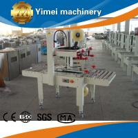 Cheap automatic Carton Sealing Machine from china supplier for sale