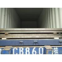 Cheap High Strength Alloy Steel Plate DIN 1.7225 4140 Scm440 42CrMo4 Q + T Heat Treatment for sale