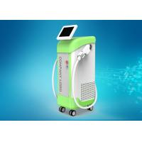 China SHR Elight IPL Laser Depilation Freckles Removal / Facial Hair Removal Machine on sale