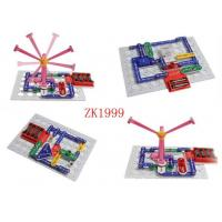 Buy cheap electronic educational toys from wholesalers