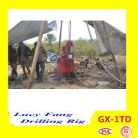 Cheap China Hot Cheapest GX-1TD Portable Skid Mounted Water Well Drilling Rig 30-150 m Depth for sale