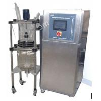 Cheap Dynamic Temp Control systems for sale
