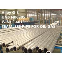 Cheap Corrosion Resistant Seamless Pipe Special Alloys For Petrochemical Industry G-3 / UNS N06985 for sale