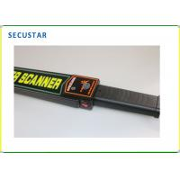 Cheap Anti Slip Hand Held Metal Detector Self - Calibration With Battery Charger And Belt for sale