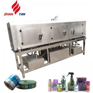 Cheap Bottle Label Shrink Machine, Steam Shrink Tunnels,Heat Shrink Tunnel Bottles for sale