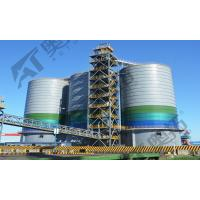 China Powder Granule Bucket Elevator Conveyor / Small Power Vertical Bucket Elevator on sale